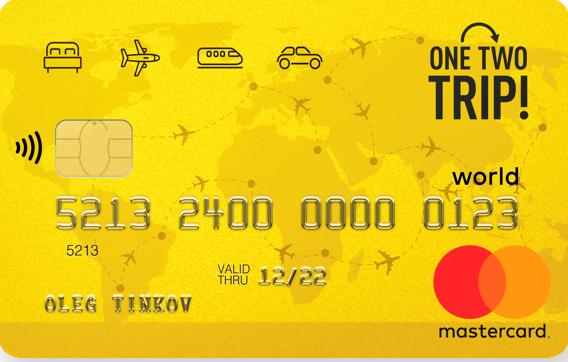 Банковская карта Тинькофф One Two Trip