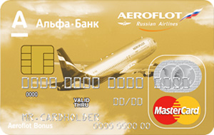 Банковские карты Аэрофлот
