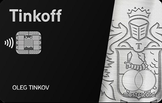 Дебетовая карта Tinkoff Black Metall