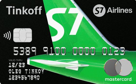 Дебетовая банковская карта Тинькофф S7-Tinkoff