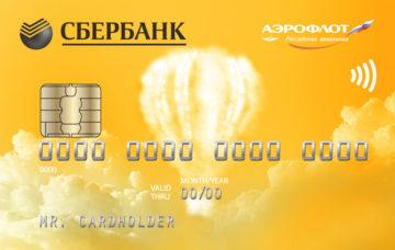 ТОП-10 банковских карт октября для путешественников