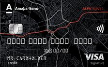 Это изображение имеет пустой атрибут alt; его имя файла - Alfa-Travel-Debit-Card-1.png