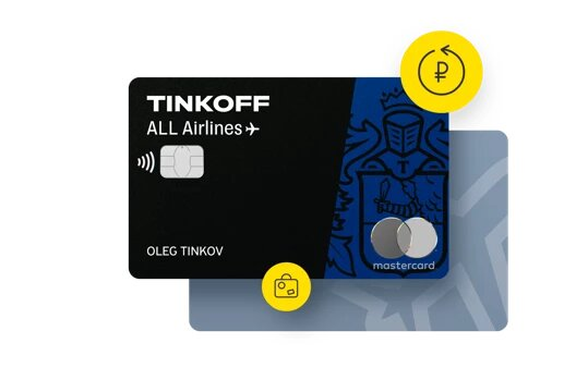 Tinkoff All Airlines Black Edition